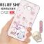เคส Samsung Galaxy Grand 2 พลาสติกสกรีนลายการ์ตูนน่ารักๆ ราคาถูก (ไม่รวมแหวน) thumbnail 3