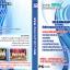 ชุดคอร์ส VCD ภาค ก.+ เอกสารประกอบการสอบภาค ก. thumbnail 1