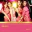 [Mini Album] Miss A – COLORS thumbnail 1