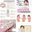 ท้องผูก พุงยื่น บวมน้ำ ดีท็อก ยาญี่ปุ่น สิวยุบ KOKANDO Constipation Made in Japan ของแท้ thumbnail 3