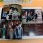 Photobook Chinese WANNA ONE thumbnail 11