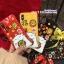 เคส iPhone X พลาสติกสกรีนลายน้องแมวกวักนำโชค Lucky Neko ราคาถูก thumbnail 3