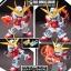 BB-396 Build Burning Gundam Bandai Japan thumbnail 3