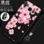 เคส Samsung S6 Edge Plus ซิลิโคนแบบนิ่ม สกรีนลายดอกไม้ สวยงามมากพร้อมสายคล้องมือ ราคาถูก (ไม่รวมแหวน) thumbnail 8
