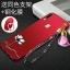 เคส Samsung A8 Star ซิลิโคนสกรีนดอกไม้สวยงามมาก พร้อมสายคล้องมือ (แหวนแล้วแต่ร้านจีนแถมหรือไม่) ราคาถูก thumbnail 11