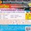 แผนการจัดการเรียนรู้หลักสูตรใหม่ 2551 คณิตศาสตร์ ม.3 Backward Design thumbnail 1