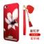 เคส Xiaomi Redmi 5A ซิลิโคนลายดอกไม้ พร้อมสายล้องสวยมากๆ ราคาถูก thumbnail 3