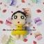 ตุ๊กตาถัก ชินจังพร้อมห่วงยาง thumbnail 1