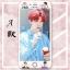 ฟิล์มกระจก ฟ่านเฉิงเฉิง (Fan Chengcheng) thumbnail 2