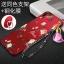 เคส Samsung A8 Star ซิลิโคนสกรีนดอกไม้สวยงามมาก พร้อมสายคล้องมือ (แหวนแล้วแต่ร้านจีนแถมหรือไม่) ราคาถูก thumbnail 7