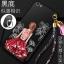 เคส VIVO Y71 ซิลิโคนแบบนิ่ม สกรีนลายผู้หญิงและดอกไม้ สวยงามมากพร้อมสายคล้องมือ ราคาถูก (ไม่รวมแหวน) thumbnail 7