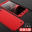 เคส Xiaomi Redmi 5A เคสประกอบแบบหัว + ท้าย สวยงามเงางาม ราคาถูก (ไม่รวมฟิล์ม) thumbnail 11