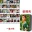 ชุดรูปพร้อมกล่องเหล็ก #EXO THE WAR KoKoBop #DO thumbnail 1