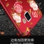 เคส Samsung Note 2 ซิลิโคนแบบนิ่ม สกรีนลายดอกไม้ สวยงามมากพร้อมสายคล้องมือ ราคาถูก (ไม่รวมแหวน) thumbnail 3