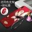 เคส Samsung A8 Star ซิลิโคนสกรีนดอกไม้สวยงามมาก พร้อมสายคล้องมือ (แหวนแล้วแต่ร้านจีนแถมหรือไม่) ราคาถูก thumbnail 5