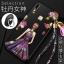เคส Samsung A8 Star ซิลิโคนสกรีนเจ้าหญิง พร้อมสายคล้องมือ (แหวนแล้วแต่ร้านจีนแถมหรือไม่) ราคาถูก thumbnail 9