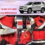 โรงงานพรมรถยนต์ Chevrolet Trailblazer ไวนิลสีแดงขอบดำ thumbnail 1
