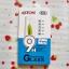 ฟิล์มกระจก Samsung Note 4 (ASTON) thumbnail 1