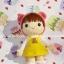 ตุ๊กตาถักไหมพรม คน 10 นิ้ว thumbnail 3