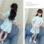 เสื้อ+กระโปรง สีฟ้า แพ็ค 5 ชุด ไซส์ 110-120-130-140-150 (เลือกไซส์ได้) thumbnail 3