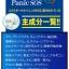 ยาเพิ่มความสูงที่ดีที่สุด อาหารเสริมเพิ่มความสูง แบบเร่งด่วน เน้นยืดขาให้ยาว จากญี่ปุ่น ของแท้ 1000% รับประกันไม่แท้คืนเงินทันที 2 เท่า!! thumbnail 3