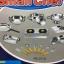 ครัวพลาสติก 17 ชนิด (( สีแสตนเลส )) thumbnail 7