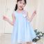 ชุดกระโปรง สีฟ้า แพ็ค 6 ชุด ไซส์ 110-120-130-140-150-160 thumbnail 3
