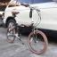 จักรยานพับได้ K-ROCK A2003ADCL ใช้เพลาขับเคลื่อน 3 สปีด 2018 thumbnail 14