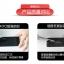 สำหรับ IPHONE 5 / 5S / SE ฟิล์มกระจกนิรภัยป้องกันหน้าจอ 9H Tempered Glass 2.5D (ขอบโค้งมน) HD Anti-fingerprint thumbnail 4