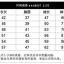 เสื้อ+กางเกง สีดำ แพ็ค 5 ชุด ไซส์ 120-130-140-150-160 (เลือกไซส์ได้) thumbnail 4