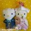 Hello Kitty & Daniel x McDonald's 2000 McSweet # Japanese Wedding แดเนียล เฮลโหลคิตตี้ ชุดแต่งงานประจำชาติญี่ปุ่น thumbnail 1