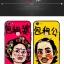 เคส VIVO V7+ (V7 Plus) พลาสติก TPU สกรีนลายการ์ตูนสุดกวน ราคาถูก (สายคล้องและแหวนแล้วแต่ร้านทางจีนจะแถมมาหรือไม่นะครับ) thumbnail 1