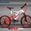 จักรยานเสือเด็ก Panther PCX-500 เฟรมเหล็ก 6 สปีดล้อ20 นิ้ว thumbnail 3