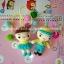 ตุ๊กตาถักคน+สายคล้องกระเป๋า thumbnail 3