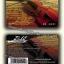ตัวอย่างบัตร ของลูกค้า บัตรพลาสติก thumbnail 7