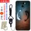 เคส Gionee X1 ซิลิโคนแบบนิ่มสกรีนลาย สีของสายคล้องและแหวนแล้วแต่ร้านจีนแถมมา ราคาถูก thumbnail 13