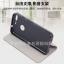 เคส Huawei Y9 (2018) แบบฝาพับสีทูโทน สามารถพัยตั้งได้ ราคาถูก thumbnail 2