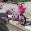 จักรยานเด็ก MAXI รุ่น MELODYME ล้อ 16 นิ้ว thumbnail 4