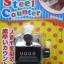 Steel Counter เครื่องนับเลขมือถือ thumbnail 2