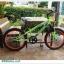 จักรยานเสือภูเขาเด็ก PANHER CHOYA 20 นิ้ว 6 สปีด thumbnail 8