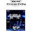 เสื้อแขนยาว YO แบบ BTS thumbnail 2