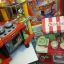 ครัวของเด็กขนาดใหญ่ ชุด Fast food king ครัวทำฟาส์ฟูดส์ ชุดใหญ่มีเสียงมีไฟสมจริง thumbnail 6