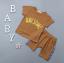 เสื้อ+กางเกง สีน้ำตาล แพ็ค 4 ชุด ไซส์ 80-90-100-110 thumbnail 1