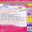แผนการจัดการเรียนรู้หลักสูตรใหม่ 2551 คณิตศาสตร์ ป.2 Backward Design thumbnail 1