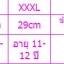 กางเกงในเด็ก คละสี แพ็ค 20 ตัว ไซส์ XXXL อายุ 11-12 ปี thumbnail 2