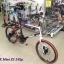 จักรยานมินิ TrinX Z5 24สปีด เฟรมอลู ล้อ 20 นิ้ว ปี 2017 thumbnail 8