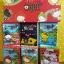 (พร้อมส่ง) HELLO KITTY Fairy Tales full box set คอลเลกชั่นสะสมคิตตี้แฟร์รี่เทลล์เซ็ต 6 ชิ้น Ox , Red Riding Hood , Frog , Ugly Duckling , Mcdelivery , Witch , Singing , Bone thumbnail 1