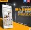 สำหรับ HUAWEI Ascend P6 ฟิล์มกระจกนิรภัยป้องกันหน้าจอ 9H Tempered Glass 2.5D (ขอบโค้งมน) HD Anti-fingerprint thumbnail 1