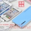 Pinnai Power Bank 16800 mAh PN-700 thumbnail 2