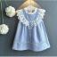 เสื้อ สีฟ้า แพ็ค 5ชุด ไซส์ 100-110-120-130-140 thumbnail 1